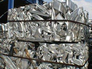 苏州废旧物资回收铝