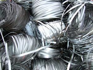 苏州废旧物资回收公司-铝回收