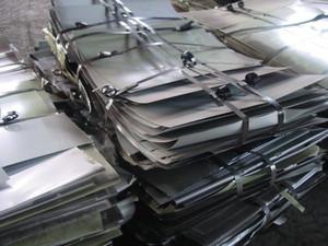 苏州废旧物资回收公司-废铝回收
